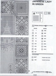 Превью 189 (515x700, 373Kb)