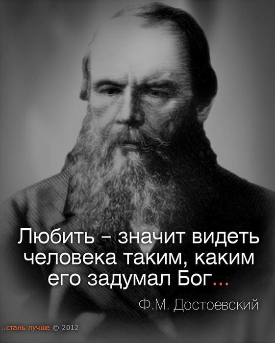 http://img0.liveinternet.ru/images/attach/c/7/96/889/96889410_578360_342608049127493_249559799_n.jpg