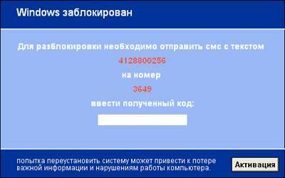 3925073_antivir_clip_image006 (400x250, 14Kb)