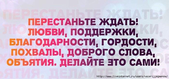 LKbGHJX_Pfg (700x328, 142Kb)