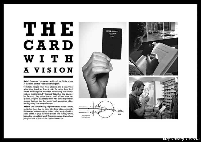 optic-gallery---the-card-with-a-vision_0 (700x494, 145Kb)
