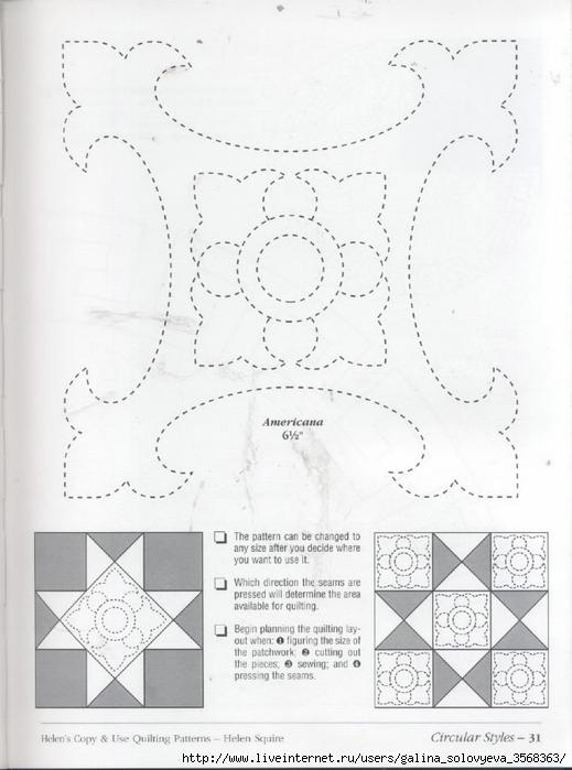 0032 (519x700, 198Kb)