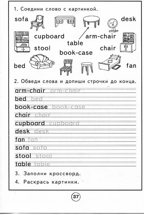 ответы на урок 14 класс3 английский язык