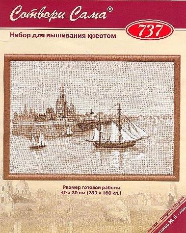 251 (379x475, 86Kb)