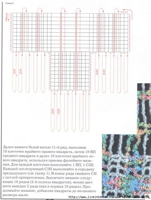 opisanie-3- (527x700, 187Kb)