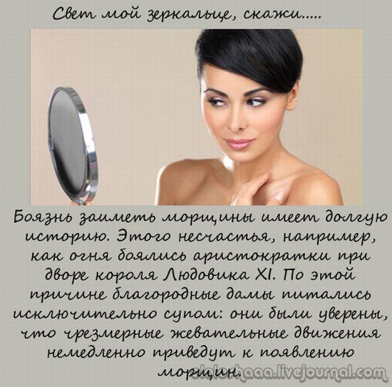 fakti_01 (550x543, 65Kb)