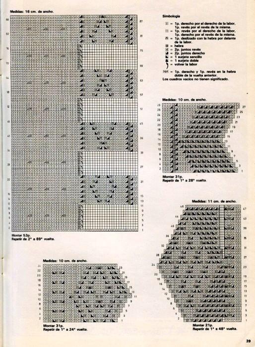 кружево (4) (514x700, 156Kb)