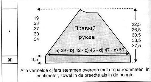 ruk (507x276, 33Kb)