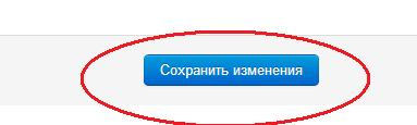 3646910_3zapret (383x115, 7Kb)