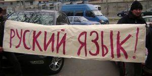 русский язык (300x150, 22Kb)