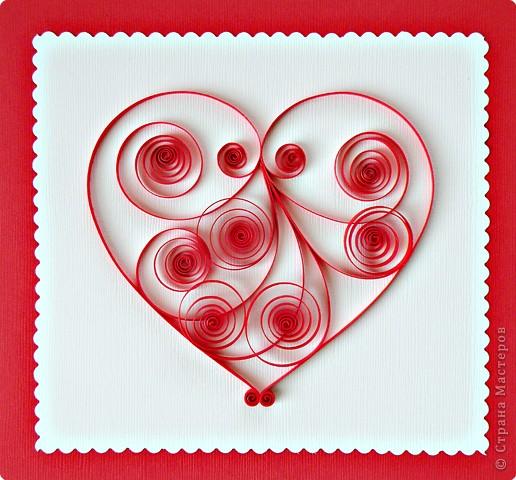 Открытки на День святого Валентина 659