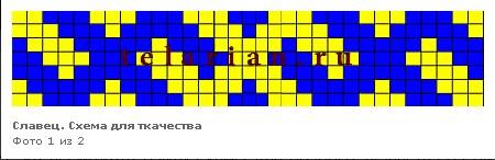 3760066_20130202_085944 (450x146, 26Kb)