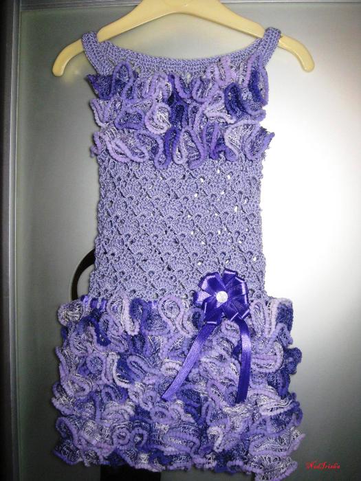 Топ и юбка со вставками