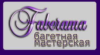 багетн.м1 (347x190, 71Kb)