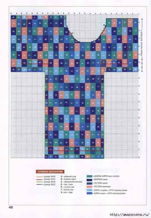 rt5e6yy (483x700, 244Kb)