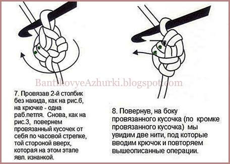 """Как вязать крючком шнур  """"Гусеничка """" ."""