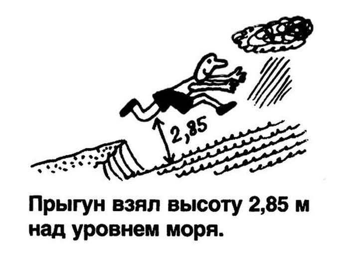 1360210755_018 (700x507, 46Kb)
