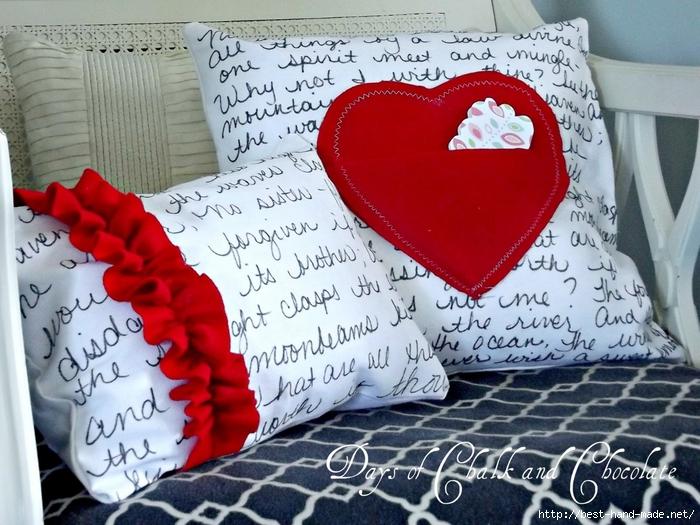 Подушки своими руками на день всех влюбленных