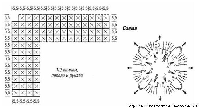Схема (700x382, 109Kb)