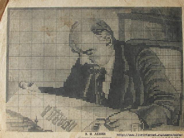 Айфа-Ленин40 (640x480, 178Kb)