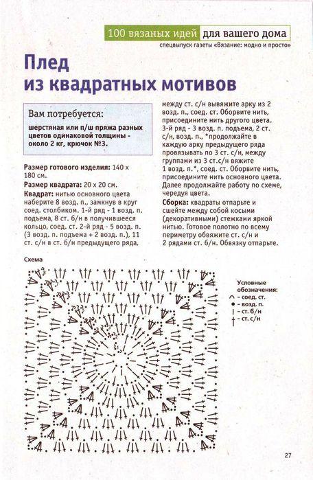 6 (456x700, 83Kb)