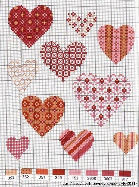 сердце. День святого Валентина. Сообщества на 7я.ру