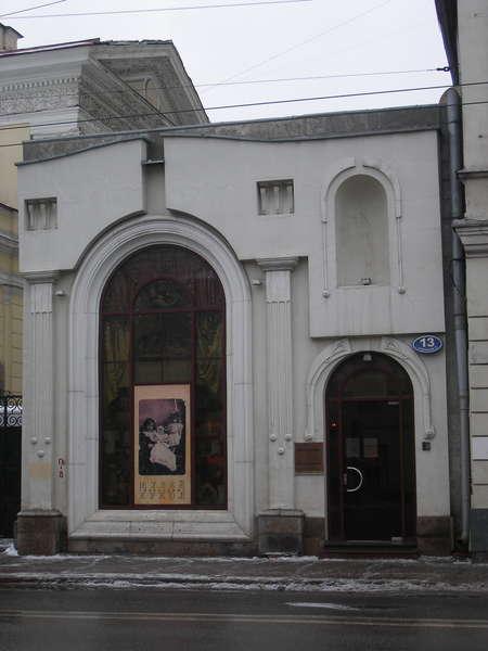 Музей уникальных кукол (450x600, 34Kb)