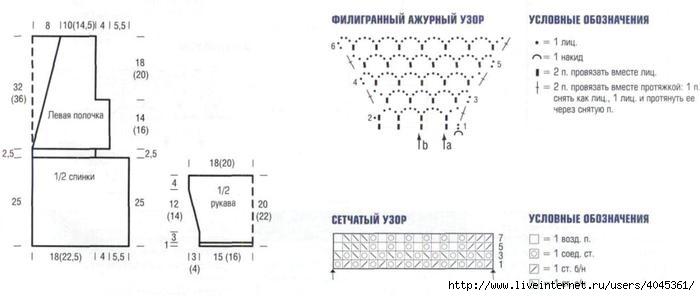 4045361_zhaket_130_shema (700x296, 70Kb)