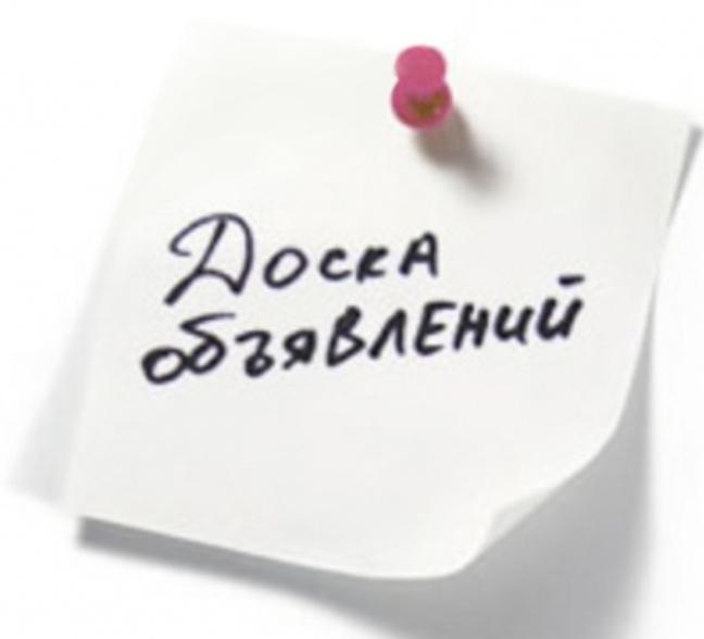 1 (654x497, 196Kb)/4387736_20 (650x566, 92Kb)/4387736_33 (650x694, 109Kb)/4387736_33 (648x588, 96Kb)
