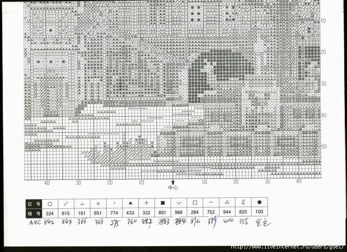 606 (700x507, 331Kb)