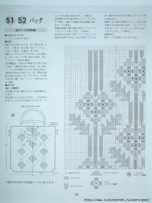 651 (525x700, 281Kb)