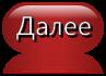 cooltext732436407 (97x70, 7Kb)