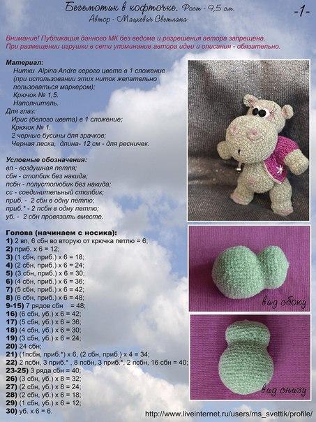3-pruuzh6k8 (453x604, 87Kb)