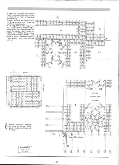DMC 17 (47) (507x700, 162Kb)