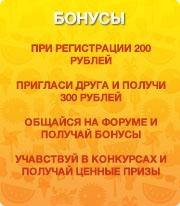 4278666_ban_1 (180x206, 35Kb)