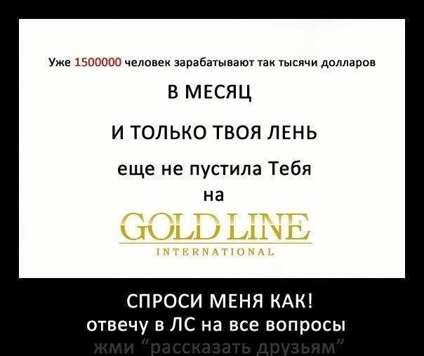 ad2eb162115c4f0e9d37f1c1a07d529e_big (604x507, 77Kb)