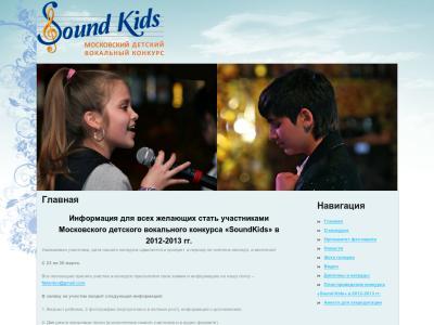 festival-talantov.ru (400x300, 18Kb)
