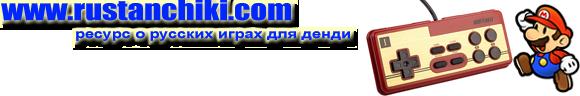 logo (580x96, 62Kb)