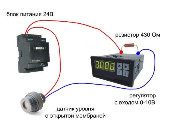 Датчик давления 4-20 ма схема подключение