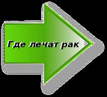 Gde-lechat-rak 180 х161 (210x191, 34Kb)