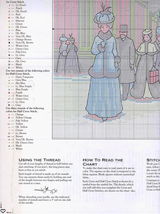 Скачать схему для вышивки изящный век
