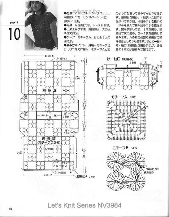 10-с (546x700, 59Kb)