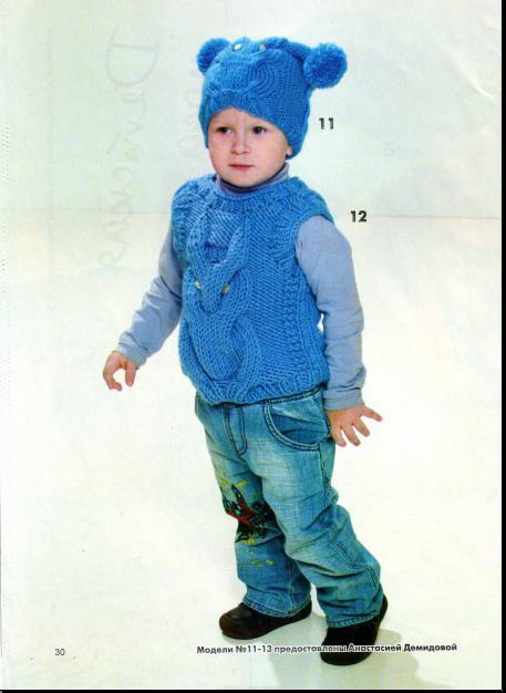 Жилет и шапочка_cr (457x626, 35Kb)