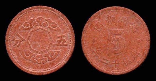 деньги Редкие монеты из волокна (642x335, 31Kb)