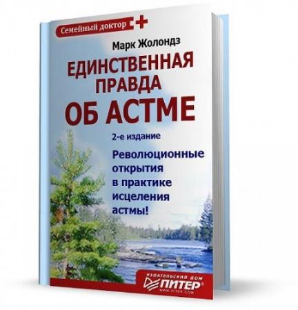 1359903651_8knu0ow51zg3oth (432x450, 119Kb)