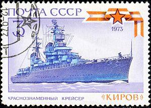 300px-1973._Краснознаменный_крейсер_Киров (300x214, 23Kb)