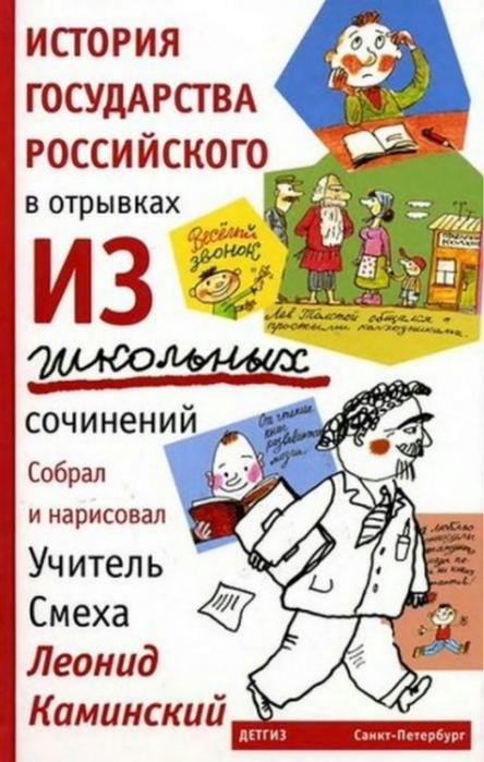 4330839_1360401801_lol54_ru_001 (444x700, 222Kb)