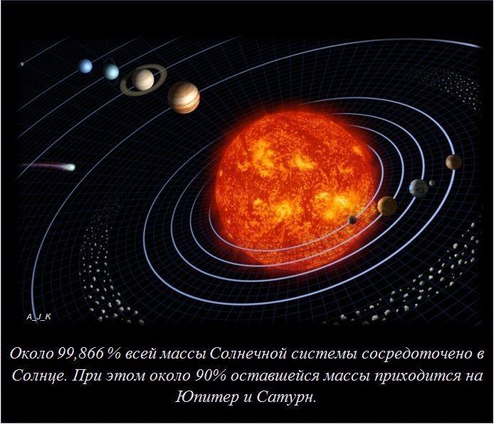 1359954234_07 (694x596, 73Kb)