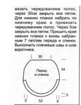 Превью 7,2 (538x700, 82Kb)