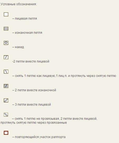 0_45f76_2b3f9a2e_XL (454x547, 24Kb)